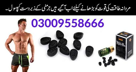 Germany Black Gorilla Pills in Pakistan