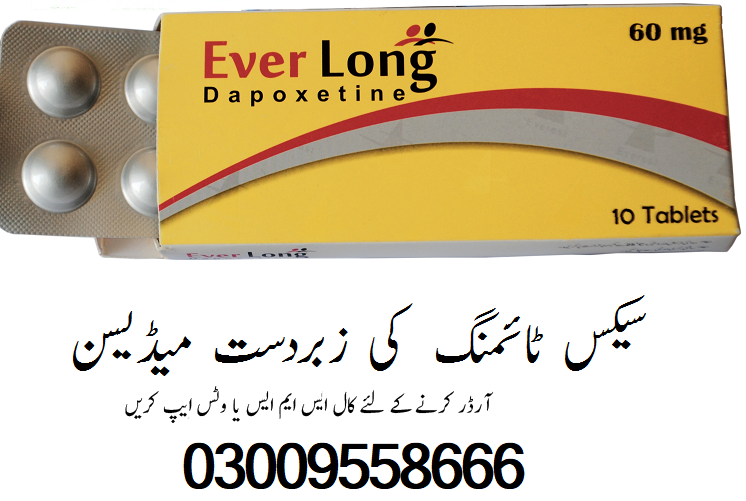 Everlong Tablets in Lahore